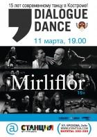 Мирлифлор