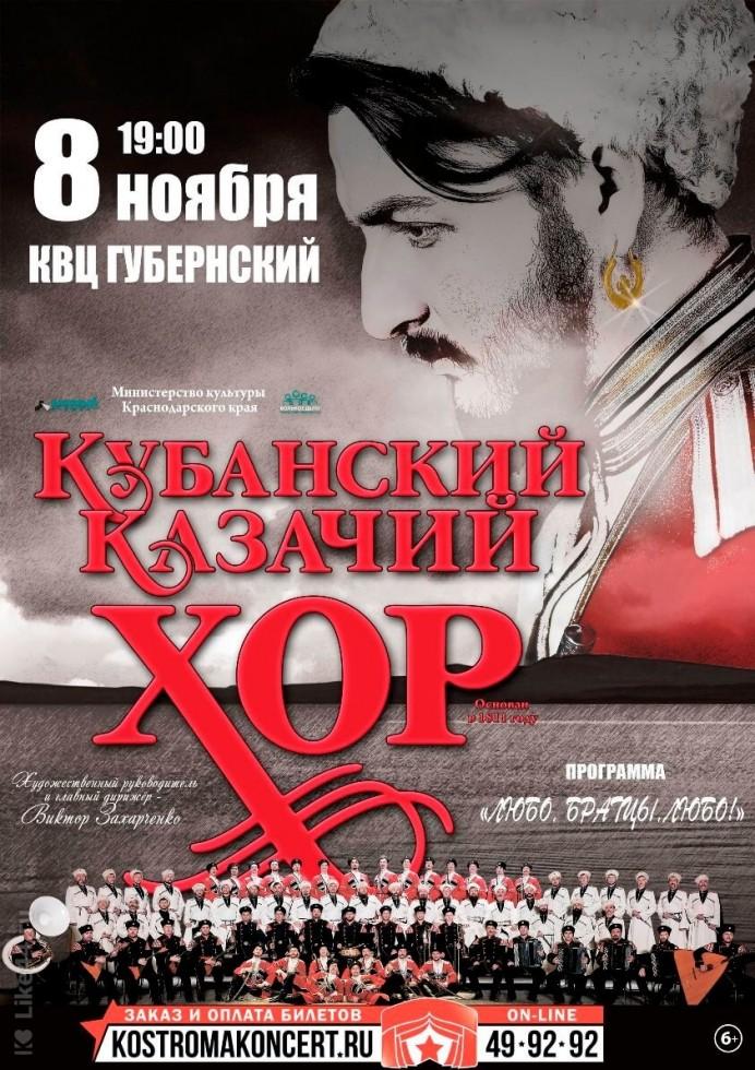 Билет на балет в москве