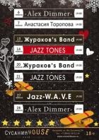 Jazz - W.A.V.E