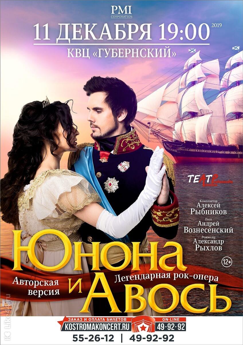 Билеты в кино онлайн тольятти