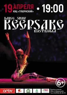 Шоу-балет Keepsake