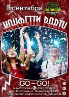 Конфетти Party