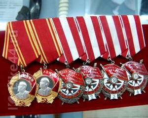 Zal-Voinskoi-Slavy