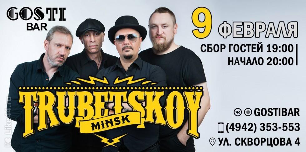 lyapis-trubetskoy 02