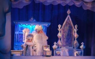 Сценка из сказки Морозко в Костроме