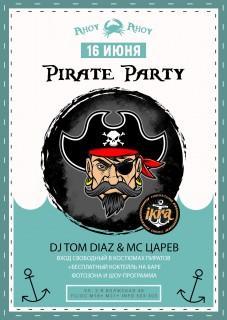 Афиша вечеринки Pirate Party