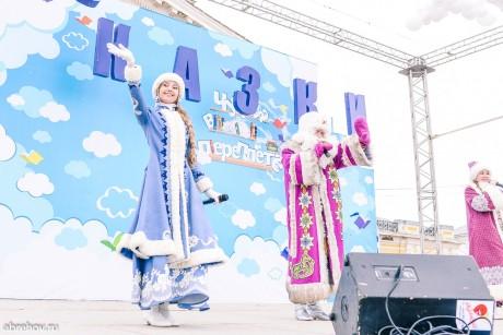 Афиша День рождения Костромской Снегурочки