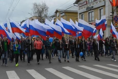 Афиша Праздничная демонстрация