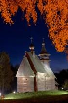 Ночь музеев в Костромской слободе
