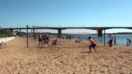 Афиша Пляжный волейбол