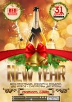 Новый год в клубе Red