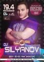 Dj Silyanov