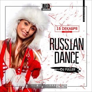 Афиша вечеринки Russian Dance