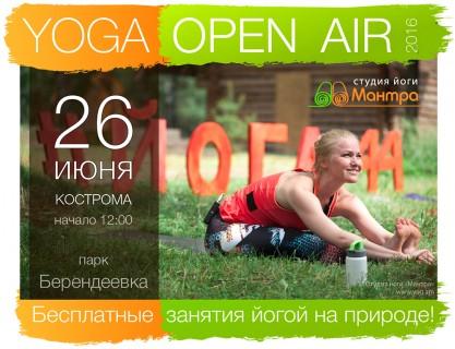 Yoga Open Air