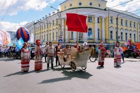 programma-dnya-goroda-v-kostrome-0