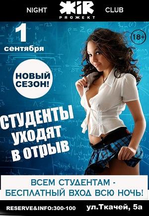 porno-video-zrelaya-lesbiyanka