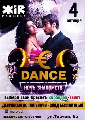 афиша секс клубов москвы-мй1