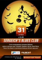 Sergeichs Blues Club