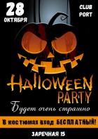 Halloween в Порте