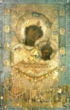 Праздник Иверской иконы Божией Матери
