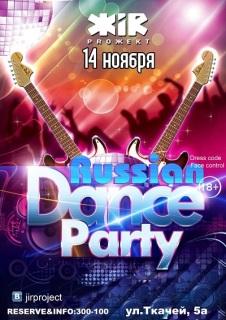 Афиша вечеринки Russian Dance Party