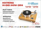 Kostroma Hi-Fi & High End Show 2014