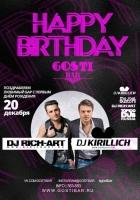 Gosti Bar Birthday Party