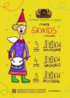 Skykidids