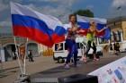 День молодёжи на Сусанинской площади