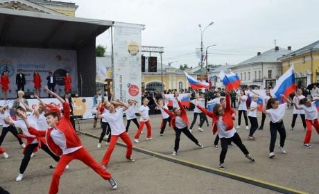 Афиша День России на Сусанинской площади