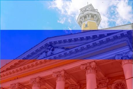 День российского флага на Сковородке