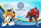 Турнир по хоккею на кубок СК «Ледовая арена»