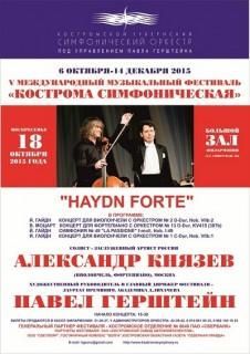 Haydn Forte