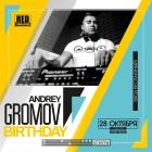 Andrey Gromov Birthday Night