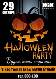 Афиша вечеринки Halloween в Мануфактуре