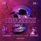 Halloween в Redе