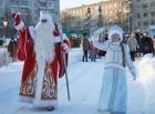 Российский Дед Мороз