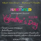 Романтичная атмосфера в кафе Hundert Wasser