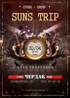 Suns Trip