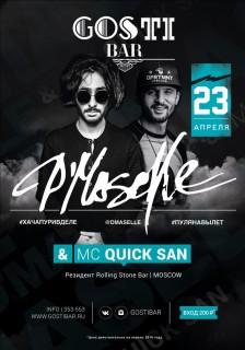 Афиша вечеринки D'Massele MC Quick San