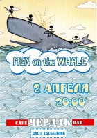 Men on the whale