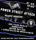 Power Street Attack