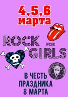 Rock For Girls