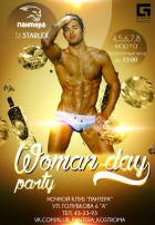 Woman Day Party