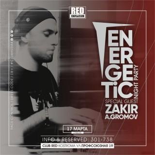 Афиша вечеринки Energetics Party