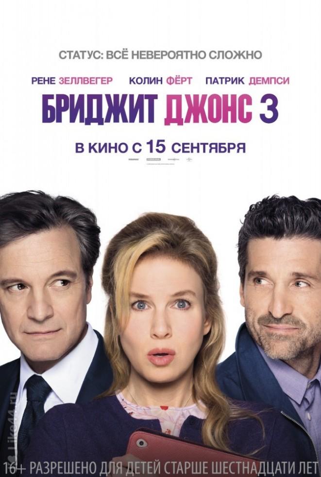 «Актёры Фильма Духлесс» — 1996