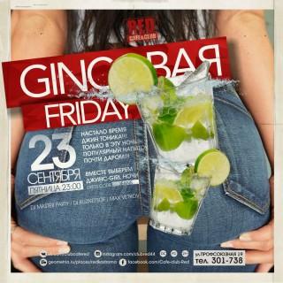 Афиша вечеринки Ginsoвая Friday