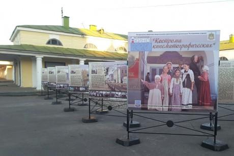 kostroma-kinematograficheskaya 02