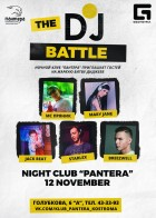 The Dj Battle