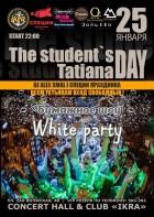 День студента в Икре